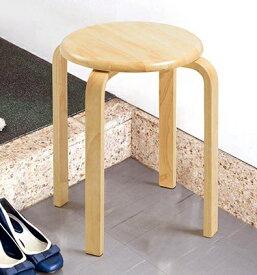 椅子 チェア スタッキング 積み重ね スツール ナチュラル 【スツール ベンチ 椅子 ベンチソファ ベンチチェア ロビーチェア カフェ モダンチェア 椅子 いすイス 送料無料】