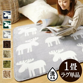 ラグ カーペット おしゃれ ラグマット 絨毯 北欧 安い ふわふわ 厚手 極厚 ふかふか もこもこ ホットカーペット対応 床暖房対応 1畳 100×190 あったか