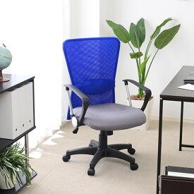 オフィスチェア 事務椅子 椅子 チェア ハイバック デスクチェア キャスター付き椅子 キャスター 肘付き椅子 肘置き 肘付 肘掛 おしゃれ 安い パソコンチェア