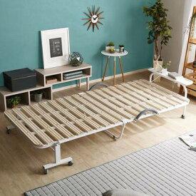 折りたたみベッド すのこ ベット ベッド シングル シングルベッド 折りたたみ 折り畳み すのこ キャスター付き 安い 軽量 パイプ 手すり付き 一人暮らし