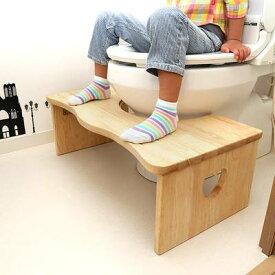 かわいい 可愛い トイレ 練習 トレーニング 子供 踏み台 36.5cm 木製 折り畳み ステップ 踏台 脚立 ステップ台 足場台 腰掛け