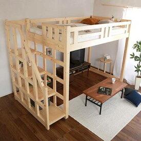 ロフトベッド システムベッド おしゃれ 子供 大人用 階段 階段式 階段付き 安全 丈夫 子供部屋 木製 すのこ 姫系 宮 宮付き セミダブル