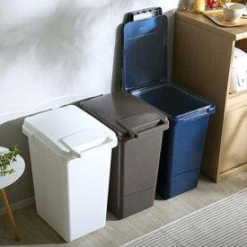 ゴミ箱 ごみ箱 ダストボックス くずかご キッチン リビング おしゃれ カフェ 台所 大型 45L 分別 スリム ふた付き 蓋付きゴミ箱 45リットル 45l 45 蓋 蓋付き