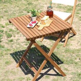 折り畳み 木製 正方形 ミニ 小型 コンパクト ガーデンテーブル テーブル カフェテーブル 机 アウトドアテーブル BBQテーブル バーベキュー キャンプ アウトドア バルコニー カフェ テラス 屋外 外用 外 庭 ガーデニング ベランダ 家具 持ち運び おすすめ