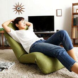 座椅子 リクライニングチェア 低い 椅子 ソファー ソファ 1人掛け 一人掛け 1人用 一人用 一人暮らし コンパクト おしゃれ 北欧 安い ローソファ こたつ リクライニング ハイバック 布 カバー付き 洗える ブルー 青 オレンジ ネイビー グリーン 緑 ブラウン 茶色 レッド 赤