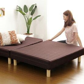 ベッド 安い セミダブル セミダブルベッド セミダブルサイズ ローベッド 低いベッド 低い (ボンネル マットレス付き コイル・セミダブル用)