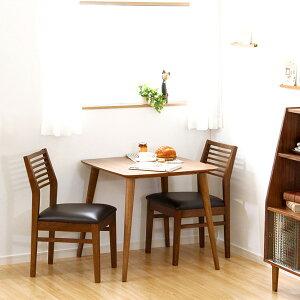 ダイニングテーブルセット ダイニングセット おしゃれ 安い 北欧 食卓 正方形 2人用 二人用 コンパクト 小さめ 一人暮らし 75×75 椅子 2脚 ブラウン カントリー カフェテーブル