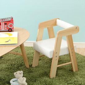 ベビーチェア おしゃれ キッズチェア ローチェア ロータイプ 食事 あす楽 木製 子供 子供用 椅子 イス 子供椅子 コンパクト こども キッズ チェア
