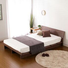 ベッド ベット 安い ダブル ダブルベッド ダブルベット ダブルサイズ 木製 ローベッド 低いベッド 低い ボンネルコイル マットレス付き )