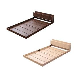 ベッド ダブル ローベッド ロータイプ 低い フロアベッド 低床 木製 北欧 高級 宮付き ヘッドボード 枕元 棚 携帯 スマホ ティッシュ メガネ リモコン ラック コンセント 充電 おしゃれ モダン メンズ デザイナーズ すのこ