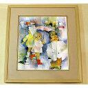 絵画 いわさきちひろ 子犬と雨の日の子どもたち 額 児童画 色紙 送料無料