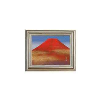 "The sum picture red Fuji Japanese painting waterfall Masahiro ""F-6"" hanging scroll hanging scroll whole country"