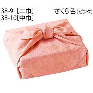 色がきれいなちりめん 無地 さくら色(ピンク)中巾 送料無料 風呂敷 着物 手ぬぐい【smtb-k】【ky】