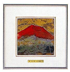 送料無料 五彩の富士山 赤富士 小 池田 満寿夫 レリーフ 彫刻 絵画 パネル