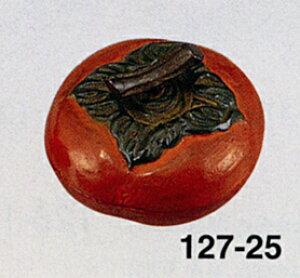 香炉 香合 柿 かき 床の間 置物 仏具 銅 ブロンズ