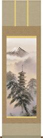送料無料 江本修山 富岳塔景 掛軸 掛け軸