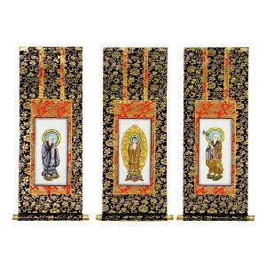 高級仏壇用掛け軸 肉筆 30代 浄土宗 掛軸 全国送料無料 【smtb-k】【ky】