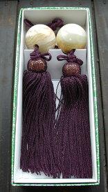 掛け軸 高級オニキス風鎮 フサ:紫 掛軸/掛軸小物 送料無料