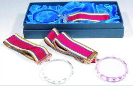 名入れクリスタルメダル スポーツ大会記念品表彰式卒団記念品先生への記念品卒業記念品