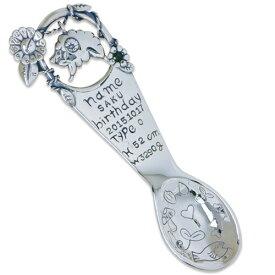 HappyBabySpoon ハッピーベビースプーン KOTORODROP ベビースプーン 名入れ 干支 銀のスプーン メモリアル 記念品 出産祝い ギフト