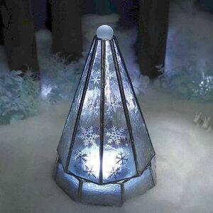 【大人のクリスマスツリー/雪と氷の世界】(Lサイズ)ステンドグラス・ランプ LEDライト付 クリスマス クリスマスツリー ギフト プレゼント 誕生日 ハンドメイド