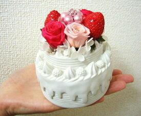 【あす楽】送料無料 プリザーブドフラワー 誕生日 バースデー フラワーケーキ 誕生日 花 母の日 プレゼント フラワーギフト誕生日プレゼント 女性 ケーキ バースデー 還暦祝い 米寿 喜寿