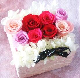 敬老の日 ギフト 花 プリザーブドフラワー 誕生日プレゼント 送別 退職祝い 花 ギフト 女性 結婚祝い プレゼント 誕生日 お見舞い 記念 結婚記念日 赤バラ ブリザーブド プリザ フラワーギフト あす楽 ケース付