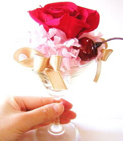 母の日 バラ 一輪 花 プリザーブドフラワー 誕生日 プレゼント 結婚祝い バースデーフラワー 誕生日プレゼント プロポーズ 引き出物 かわいい 記念 還暦祝い 結婚記念 カクテル 枯れない花 プレゼント 開店祝い カクテルフラワー