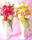 米寿祝い 還暦祝い 女性 おしゃれ 花 プリザーブドフラワー 開店祝い 花 スタンド フラワーギフト 誕生日 花 退職祝い…