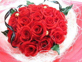 父の日 花束 誕生日 結婚記念日【楽天1位】プリザーブドフラワー バラ 薔薇 卒業祝い 合格祝い 花 プロポーズ プレゼント 還暦祝い 退職祝い ギフト 記念日 20本 赤いバラ プリザーブド おしゃれ