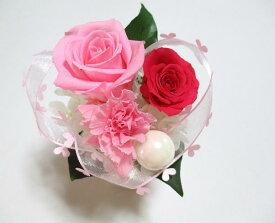 花 誕生日 結婚祝い お礼 プチギフト 誕生日 花 ちょっとした プレゼント 女性 プリザーブドフラワー ハート 記念日 花 ギフト 送別 退職祝い プロポーズ フラワーギフト 誕生日の花 結婚祝い 結婚記念 枯れない花