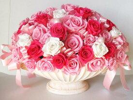 還暦祝い バラ 開店祝い 花 プリザーブドフラワー 楽屋花 還暦祝い バラ 60本 プロポーズ プレゼント ギフト 誕生日 結婚記念日 退職祝い 結婚祝い 誕生日プレゼント 女性 母