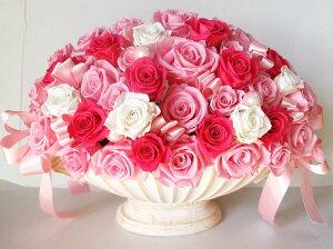 プレゼント 開店祝い サロン 開業祝い 花 おしゃれ スタンド花 還暦祝い 母 プリザーブドフラワー 栄転祝い 楽屋花 バラ60本 引っ越し祝い 就任祝い ギフト 誕生日 結婚記念日 花 結婚祝い 誕