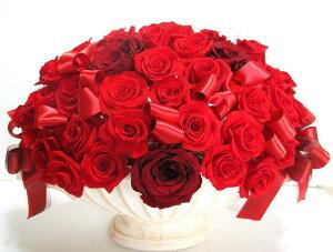 楽屋花 開業祝い 花 おしゃれ スタンド花 開店祝い プレゼント 花 バラ60本 送料無料 プロポーズ バラ 還暦祝い プリザーブドフラワー 結婚記念日 結婚祝い 赤バラ サプライズ フラワーギフ