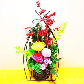 プリザーブドフラワー 和風 退職祝い プレゼント 還暦祝い 母 ギフト 贈り物 女性 花 和 内祝い 贈答 米寿 喜寿 誕生日 送別 開店祝い 新築祝い 開店花 正月花 プリザーブド プリザ 送料無料