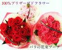 花束 誕生日 プレゼント プロポーズ バラ バラの花束 結婚記念日 ダーズンローズ 還暦祝い プリザ プリザーブドフラワー プロポーズ 花 プレゼント 彼女 贈り物 フラワー 女性 母 送別 退職祝い