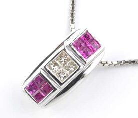Pt ルビー 0.60ctダイヤモンド 0.25ct プラチナ ペンダントネックレス《送料無料!》