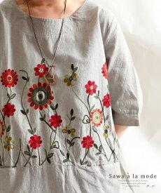 可憐な花咲くチュニックワンピース ワンピース ショート グレー 灰色 レディースファッション ナチュラル mori 森ガール otona kawaii フリーサイズ サワアラモード sawa alamode