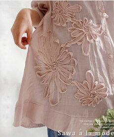 甘く、優しく咲く、花の装い トップス シャツ 柄物 七分袖 ロング丈 ピンク 綿 麻 春夏 レディースファッション ナチュラル mori 森ガール otona kawaii フリーサイズ サワアラモード sawa a la mode カワイイ 可愛い