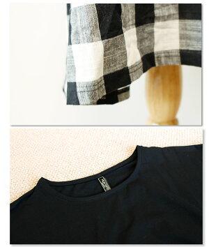 裾で魅せるお洒落なワンピース【9月7日22時販売新作】