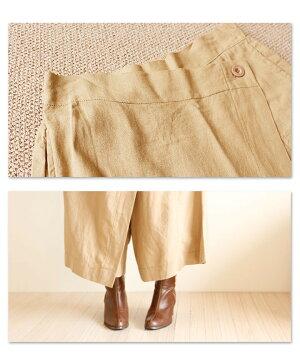 巻きスカート風デザインのロングパンツ【9月15日22時販売新作】