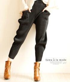 78fd1b7dd71192 シルエットで魅せるハンサムパンツ レディース ファッション ボトムス パンツ ブラック クロップド フリーサイズ M L LL Mサイズ