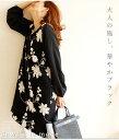 大人の施し、華やかブラック レディース ファッション ワンピース チュニック 長袖 ミディアム丈 ブラック 黒 刺繍 花…