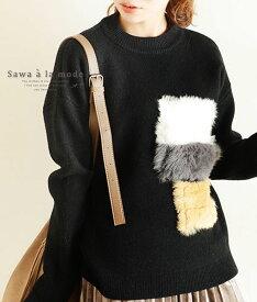 ポイント使いのシンプルお洒落 レディース ファッション トップス セーター 長袖 ミディアム丈 ブラック フリーサイズ M L LL Mサイズ Lサイズ LLサイズ 9号 11号 13号 15号 サワアラモード アラモード alamode 可愛い服 otona kawaii かわいい服