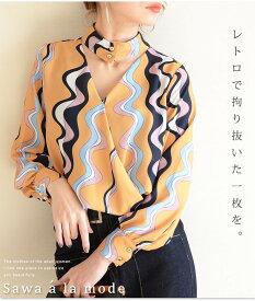 よろけ縞柄のカラー付きスキッパーシャツ レディース ファッション トップス スキッパーシャツ 長袖 カシュクール フリーサイズ M L LL Mサイズ Lサイズ LLサイズ 9号 11号 13号 15号 サワアラモード sawa alamode 可愛い服 kawaii otona かわいい服