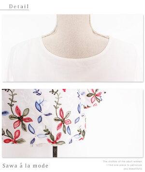 袖リボンが可愛い花刺繍トップス【6月12日8時販売新作】