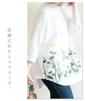 つつじ刺繍が美しいシャツトップス【9月12日8時販売新作】