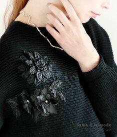 花コサージュがエレガントなドルマンスリーブニット レディース ファッション トップス ニット ブラック 花 コサージュ M L Mサイズ Lサイズ 9号 11号 サワアラモード アラモード sawaalamode 可愛い服 otona kawaii かわいい服