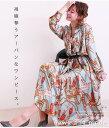 ベルト付きエレガントなスカーフ柄が素敵なワンピース レディース ファッション ワンピース ブルー バンダナ柄 ベルト…