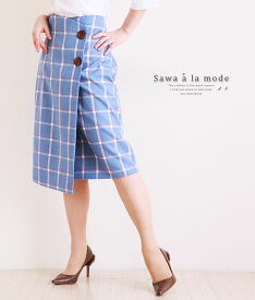 213e932afdd0 ブルーチェックのタイトスカート。ボトムス スカート Aライン タイト チェック 綿 コットン ブルー 青